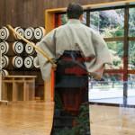 Reflexion - Kyudo - Japon