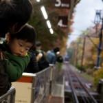 Enfant et la voie - Japon