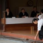 Arc bouter  - Japon