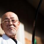 Portrait d'archer - Japon