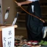 A tir d'aile - Kyudo - Japon