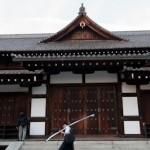 Kyudo au budocenter de kyoto - Japon