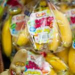 Banane -Japon