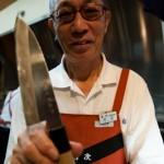 Portrait de maitre coutelier - Japon