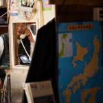 Telephone a cadran - Tsukiji market - Tokyo