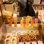 Concombre forcement de mer - Marche de Nishiki - Kyoto