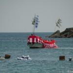 Safety boat - Mikazuki shinji - Kuzaki - Japon