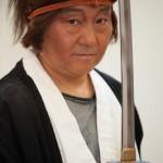 Hattori Hanzo - Iga ueno - Japon
