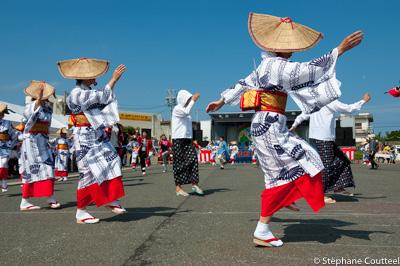 Danse traditionnelle - Kujira matsuri - Osatsu - Japon