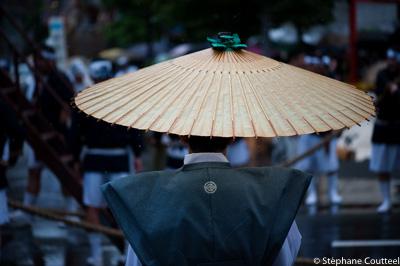 Papier mouille - Gion matsuri - Kyoto - Japon