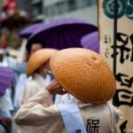 Les parapluies de Gion matsuri - Kyoto - Japon