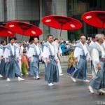 Les ombrelles rouges - Gion matsuri - Kyoto - Japon